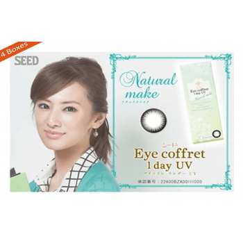 Eye Coffret 1 Day UV Natural Make