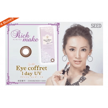 Eye Coffret 1 Day UV Rich Make