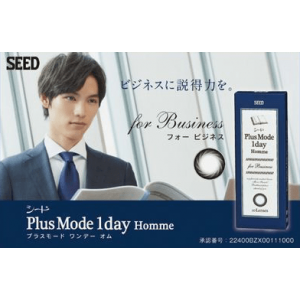 Plus Mode 1 Day Homme Business Black