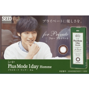 Plus Mode 1 Day Homme Private Brown